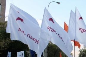 Депутаты просят переименовать МО «Парнас»