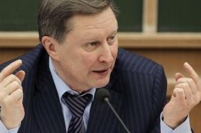 Иванов: Москва больше не будет безропотно