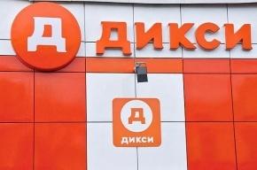 Суд  амнистировал продавщицу «Дикси», державшую покупательницу в морозильнике
