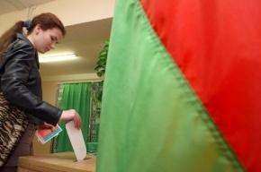 Президентские выборы в Белоруссии состоялись