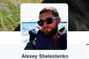 Менеджер российского Твиттер удалил свою резкую запись о Путине по делу Кировлеса