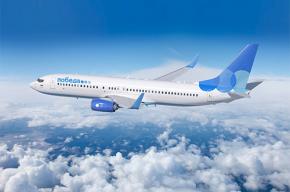 Авиакомпания «Победа» откроет рейсы из Петербурга в Краснодар и Екатеринбург