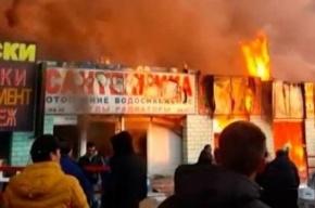 Пожар на московском рынке «Мельница» потушен