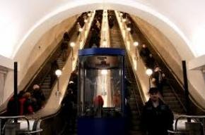 Петербуржцы в ноябре узнают во сколько им обойдется поездка в метро