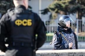 Террористы «ИГИЛ» пытались сделать в Москве бомбу в стиральной машине