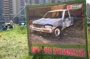 Обманутые дольщики готовы объявить ГК «Город» «тотальную войну»