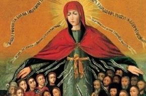 Все про праздник Покров Пресвятой Богородицы: что можно делать в этот день