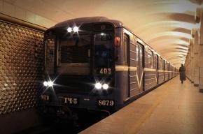 Девушка упала под поезд на станции «Площадь Александра Невского»