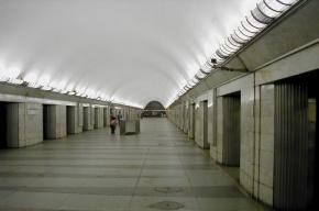 Мужчина умер на станции «Московская»