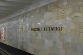 Поезд привез на станцию «Проспект Ветеранов» мертвого пассажира