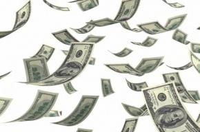 Доллар сегодня упал ниже 61 рубля