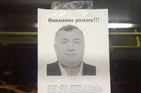 После новостей о смерти Георгадзе следствие не прекратится