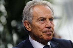 Блэр считает вторжение в Ирак одной из причин возникновения ИГ