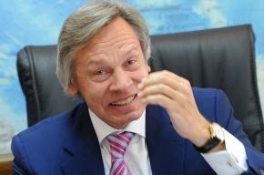 Пушков рассказал о расколе в Европарламенте, а также «общем враге»