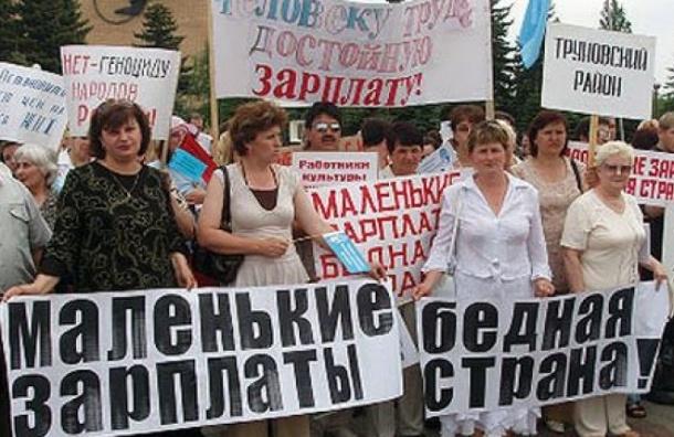 Расходы на зарплаты учителей и врачей сократят в 2016 на 34 млрд рублей