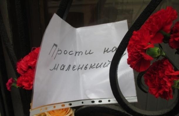 Петербуржцы оплакивают погибшего младенца Умарали Назарова