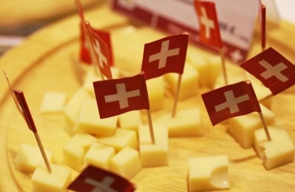 Восьми предприятиям Швейцарии разрешили поставки сыра в Россию