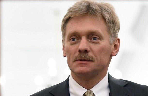 Песков рассказал, кто финансирует российскую операцию в Сирии