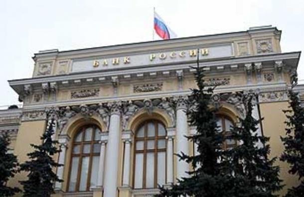 ЦБ ввел временную администрацию в петербургском банке «Советский»
