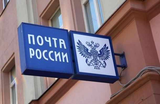 Почтальоны нашли два муляжа гранат в посылке на Почтамтской улице