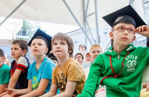 Наука интересной жизни: что проходят в Университете детей?