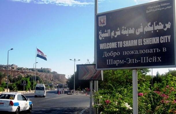 Британским туристам, которых эвакуируют из Шарм-эль-Шейха, запрещают брать с собой багаж