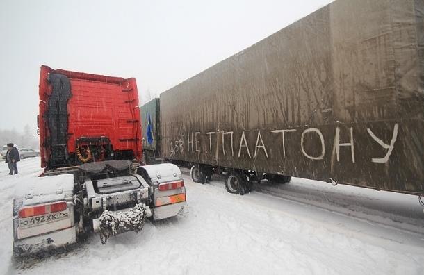 Дальнобойщики заблокируют федеральные трассы, если не отменят «Платон»