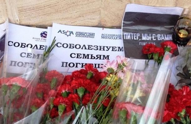 Ржаненков рассказал, где установят памятник жертвам А 321