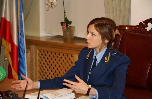 Возбуждено уголовное дело по факту отключения электроэнергии в Крыму