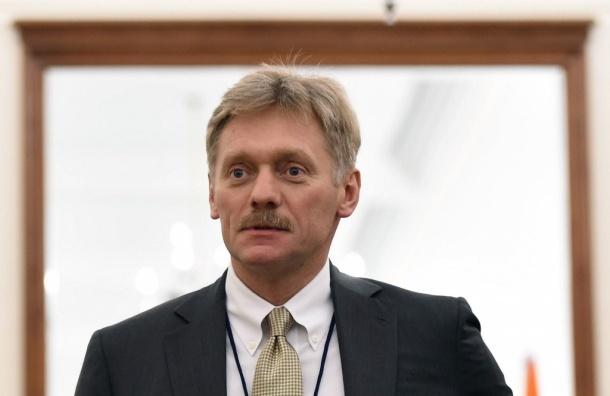 Кремль пока не отменил российско-турецкий саммит в Петербурге