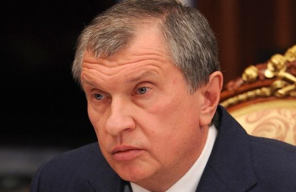 СМИ узнали основные источники дохода Игоря Сечина