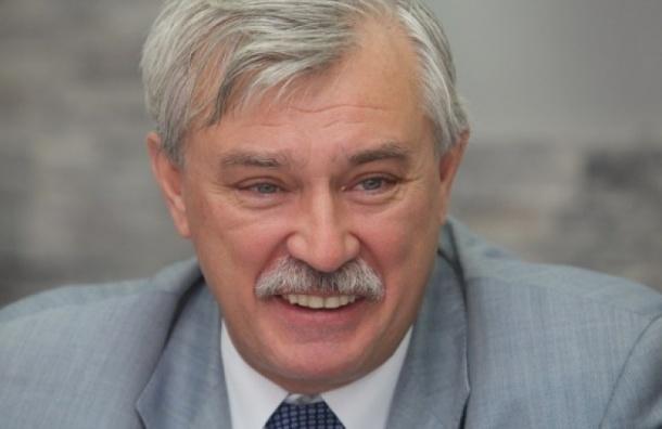 Полтавченко отменил праздничный концерт в БКЗ 4 ноября