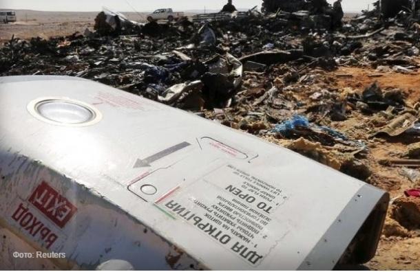 СМИ: «Черные ящики» А 321 зафиксировали взрыв, не связанный с поломкой двигателя