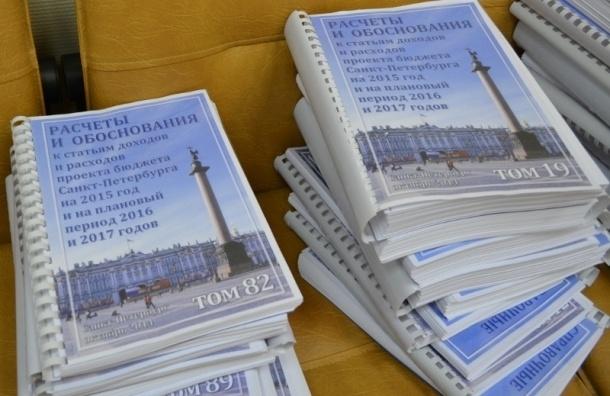 ЗакС окончательно принял бюджет Петербурга на 2016 год с дефицитом 58,6 млрд рублей