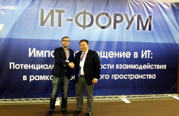 IT-отрасли в России требуется усовершенствование законодательства