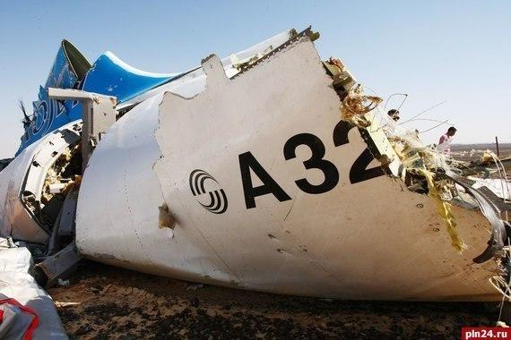 Кремль подтвердил: Великобритания передала Москве данные о крушении А321