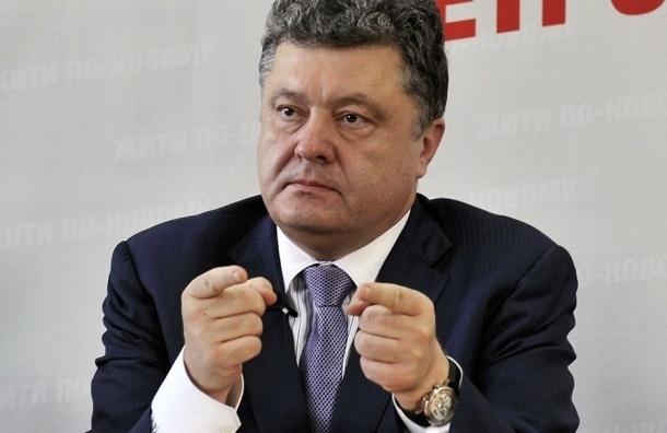 Порошенко: украинским военным разрешено открывать огонь на поражение
