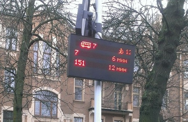 Электронные табло прибытия транспорта появились в Петербурге