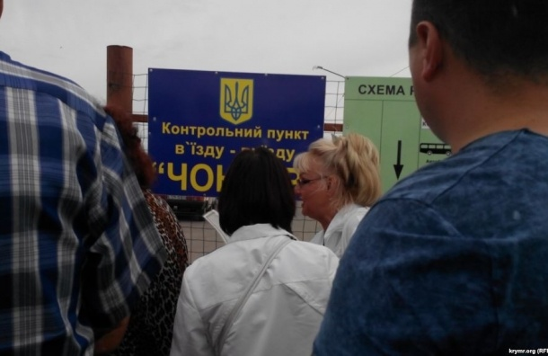 Украина возобновила дорожное сообщение с Крымом