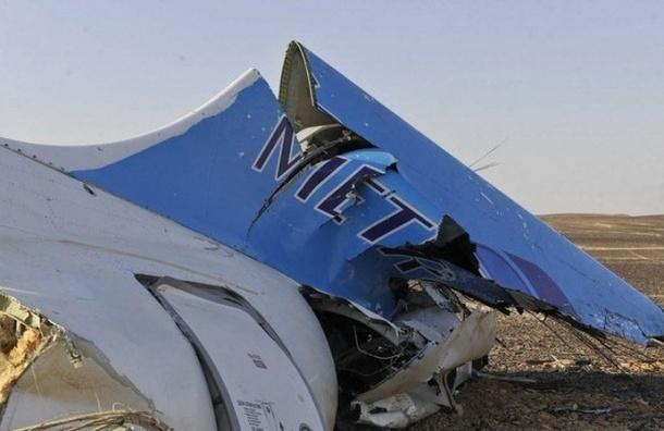А 321 разбился в результате теракта