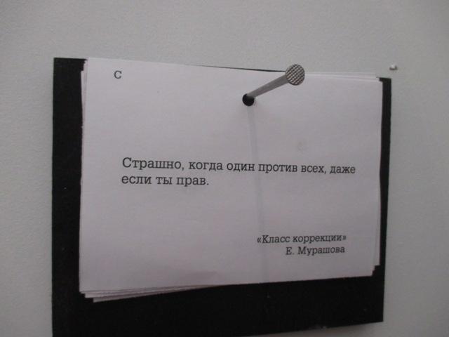 подр-2