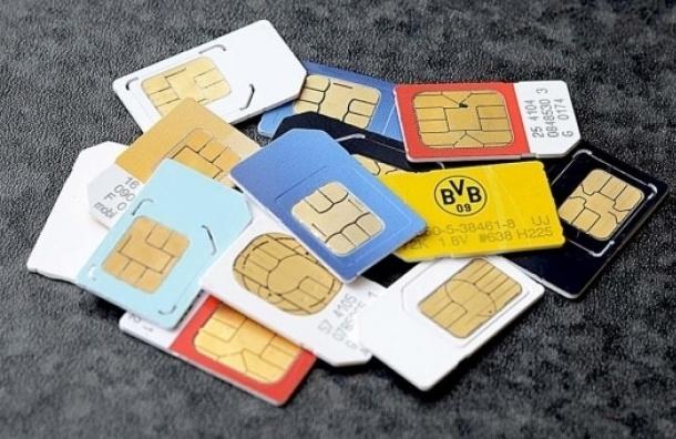 Роскомнадзор хочет ужесточить слежку за продажей сим-карт из-за угрозы терроризма