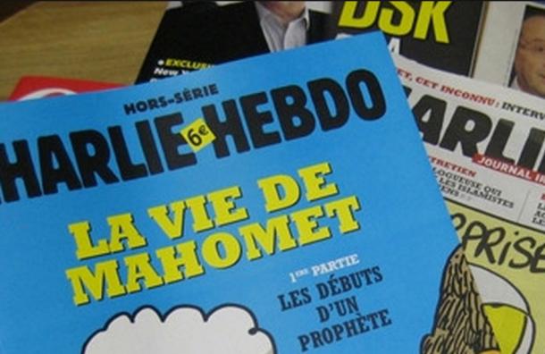 Автор карикатур на «Шарли Эбдо» организует выставку своих работ в Петербурге