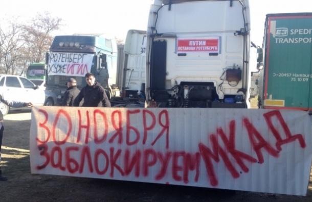 Суд над активистом дальнобойщиков начался в Ленобласти