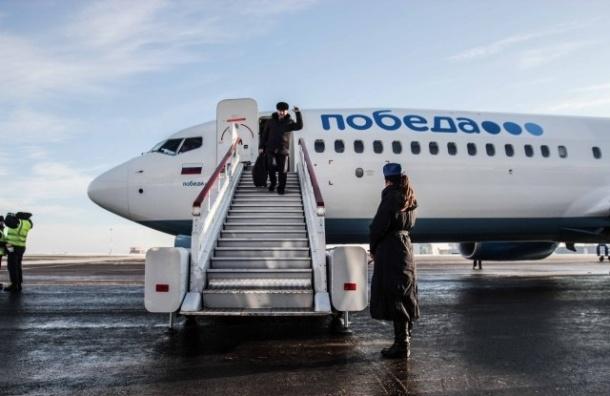 Авиаперевозчик «Победа» в ближайшие дни начнет продавать билеты за границу по 999 рублей