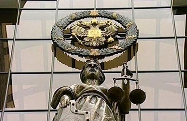 Верховный суд подтвердил законность засекречивания потерь российских военных