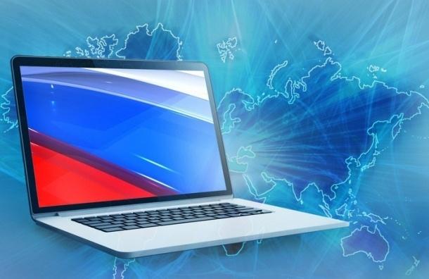 Импортозамещение в IT-сфере обсудят в Петербурге