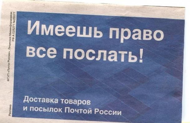 Силами «Почты России» доставлено 204 багажа туристам из Египта