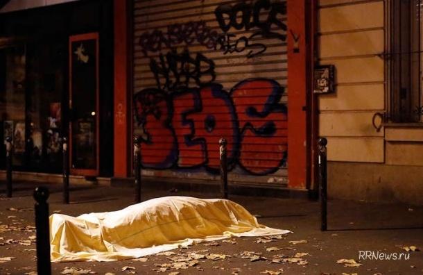 Гражданка России пропала во Франции после нападения на концертный зал Bataclan