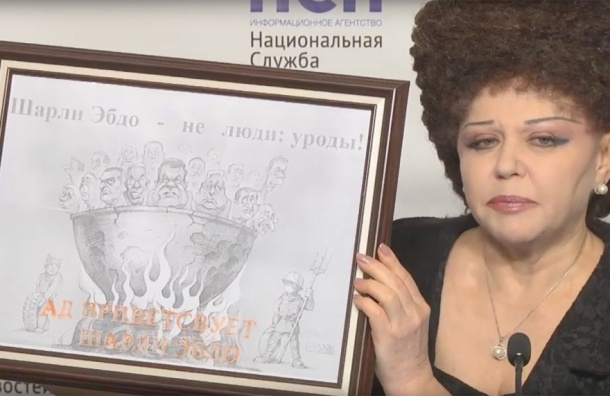 Сенатор Петренко взяла карикатуру сторонников Майдана, выдав ее за свою работу против Шарли